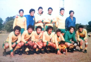 Atlantida Juniors 1979